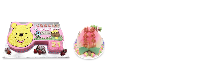 Customize Your Cake Design
