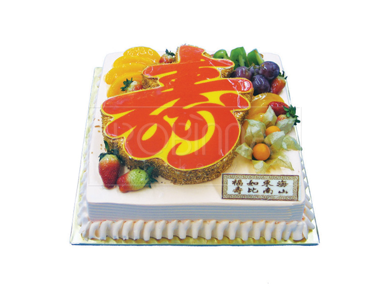 LG002P   Cream Fruit Cake